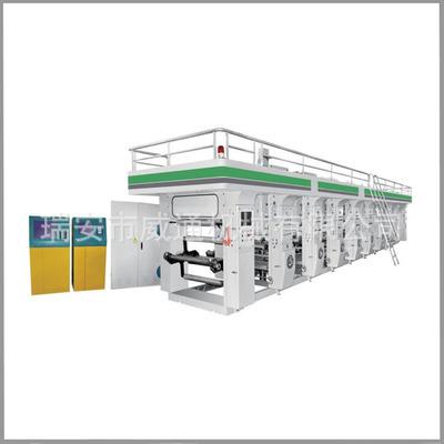 供应威通高速电脑彩色塑料薄膜印刷机 彩色电脑凹版印刷机