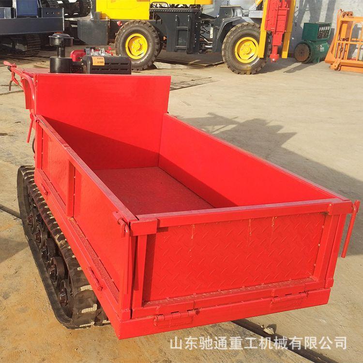 手扶履带运输车果园履带式手扶小型运输车水利工程专用小型运输车