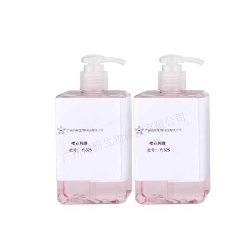 樱花纯露天然植物提取液面部保湿补水花水化妆品