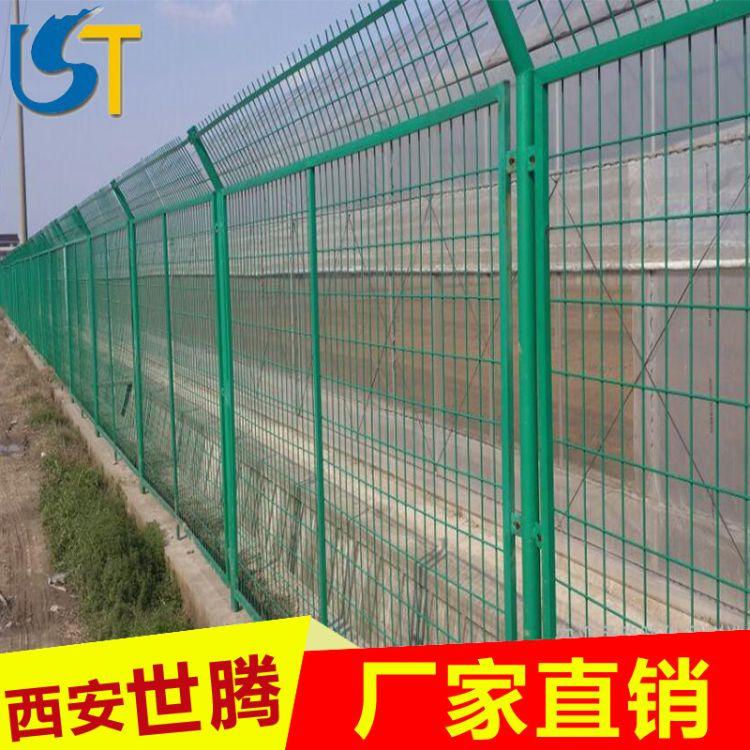 渭南护栏网隔离网,供应铁路护栏网,高铁边框护栏网,铁路隔离网 厂家直销18729841879
