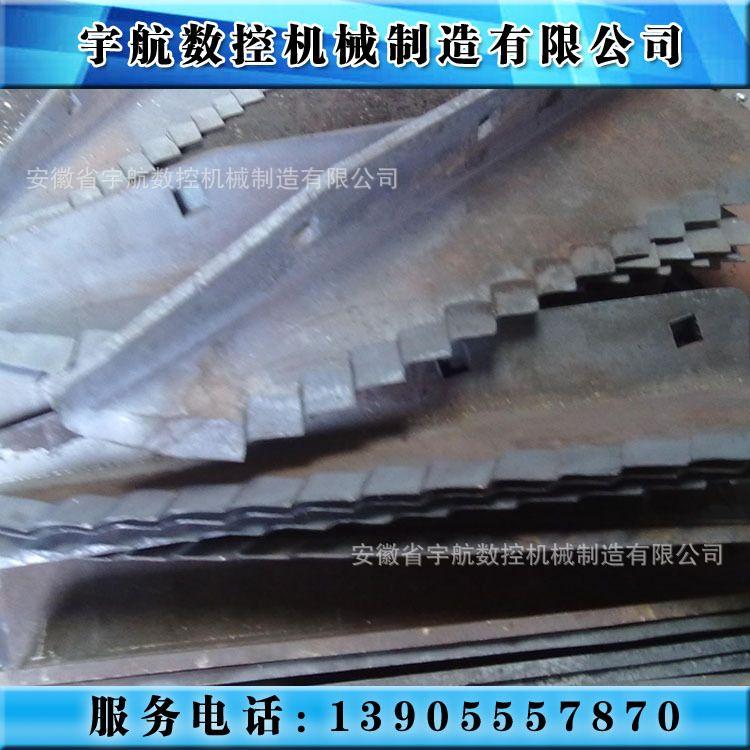 厂家供应 合金钢割草机刀片 工具钢 割草机刀片 侧挂割草机刀片