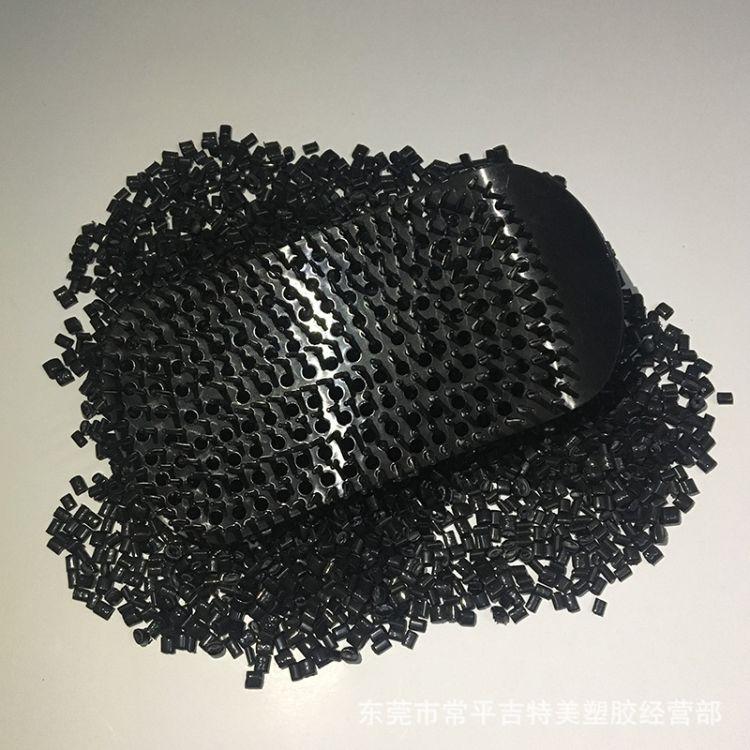 黑色TPEE/本色tpee/价格TPEE/熔点是多少度/管塞/塑胶/颗粒/副牌料