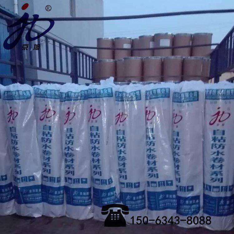 厂家直销  自粘性防水材料 自粘聚合物改性沥青防水卷材