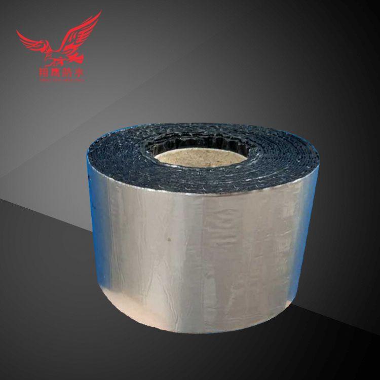 丁基橡胶自粘防水胶带厂家直销 丁基橡胶自粘防水卷材