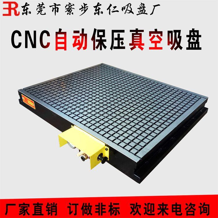 东莞厂家直供cnc真空吸盘 多款规格 非导磁材料加工利器
