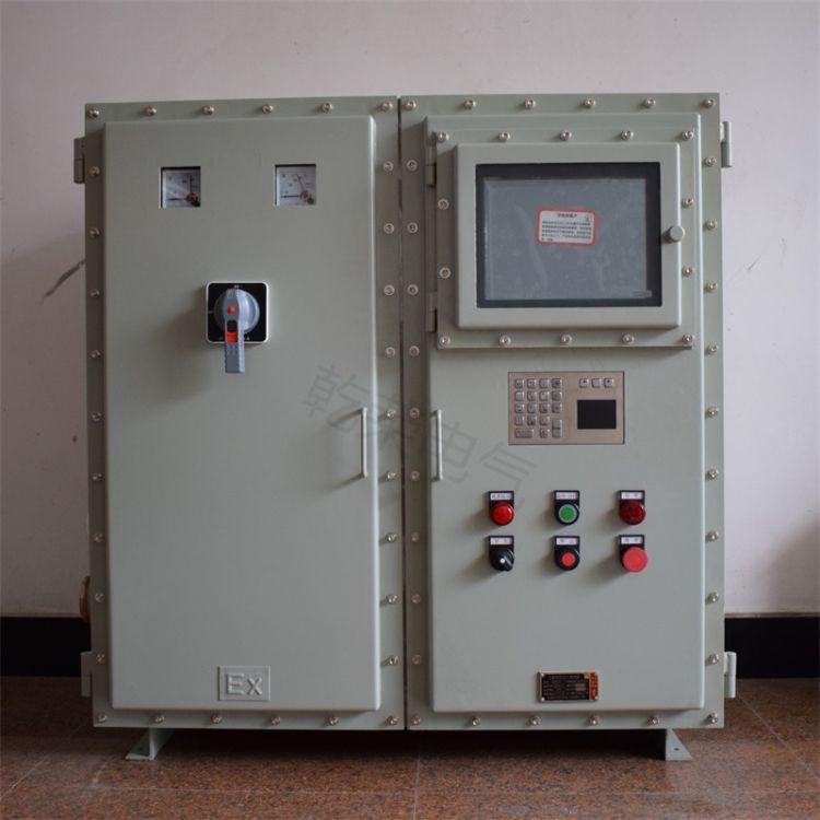 工业触摸屏防爆配电柜防爆PLC电源开关柜配电输电设备防爆控制柜