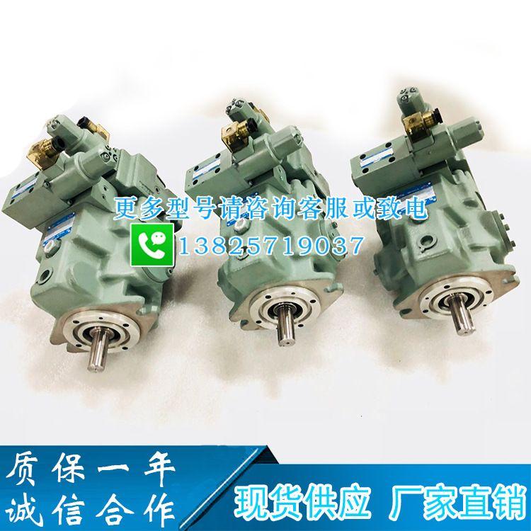 日本原装进口YUKEN油研柱塞油泵A56-F/L-R-01/04/09-B/C/H-S-K-32