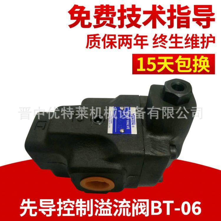 先导控制溢流阀BG-03-32 BT-06-32 手动常压控制阀三通式液压阀
