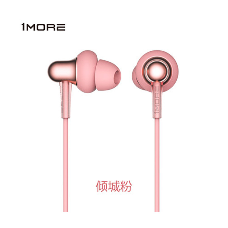 1MORE万魔双动圈入耳式耳机通用线控耳机有线带麦HIFI双动圈耳机