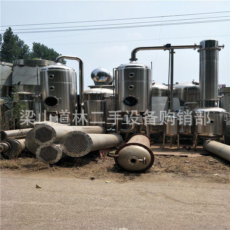 供应二手浓缩蒸发器转让二手 降膜蒸发器 二手三效蒸发器优惠处理