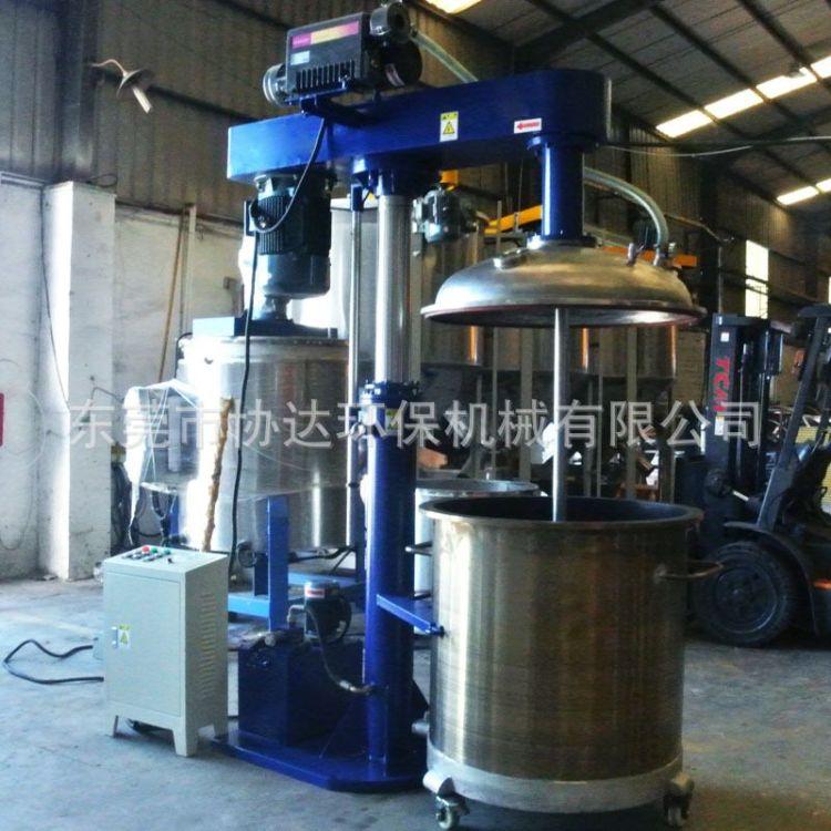 协达直供高州 大型液压搅拌机  高低速分散机  抽真空分散机