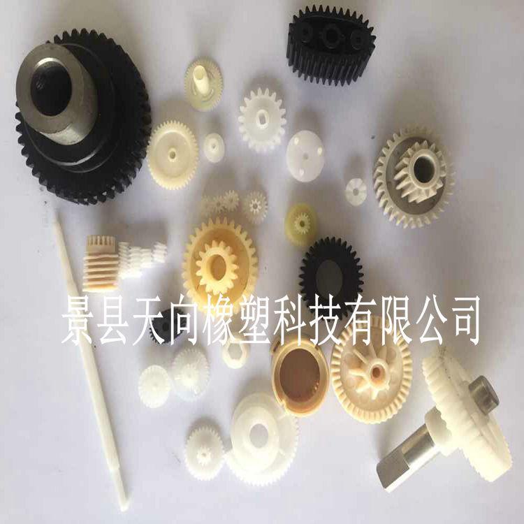 可定制加工尼龙齿轮 锥形齿轮 多规格齿轮 塑料齿轮 尼龙制品