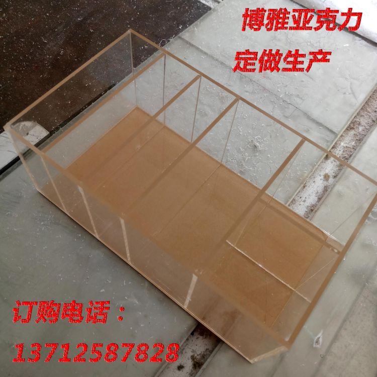 东莞厂家定制亚克力有机玻璃盒子方形有机玻璃罩透明展示防尘罩定