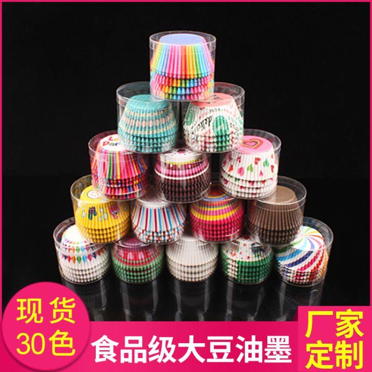 蛋糕纸杯防油 巧克力糯米糍纸托 烘焙纸托批发 约100个烘焙工具