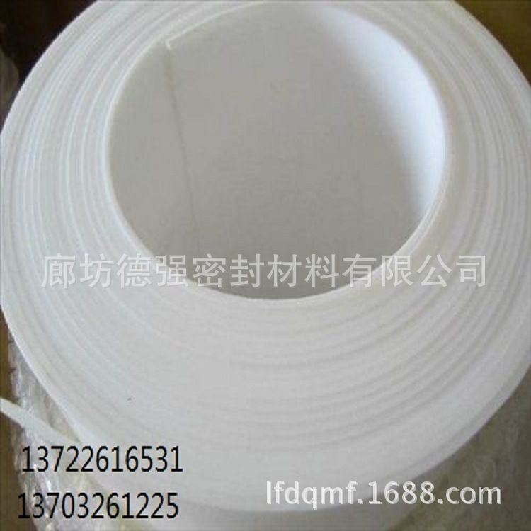 厂家直销聚乙烯四氟板 四氟模压板 铁氟龙板 聚四氟乙烯垫片