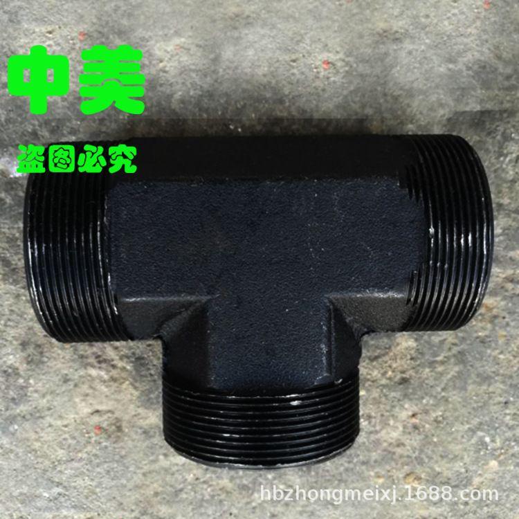 厂家现货供应油管三通TY型三通阀三通管碳钢不锈钢大口径三通接头