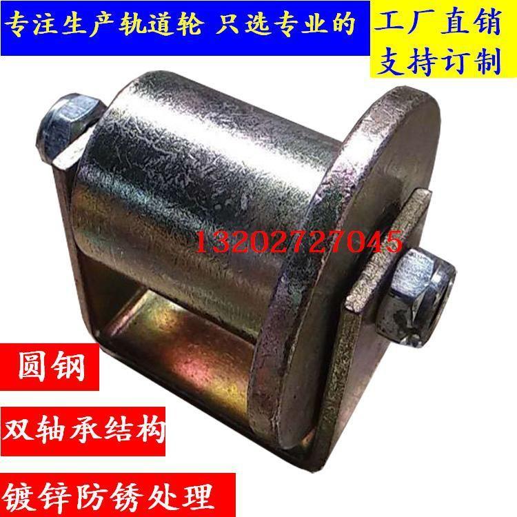 热销槽钢轮 升降机滑轮 锥形钢轨轮 轨道轮 单边轨道轮 金属滑轮