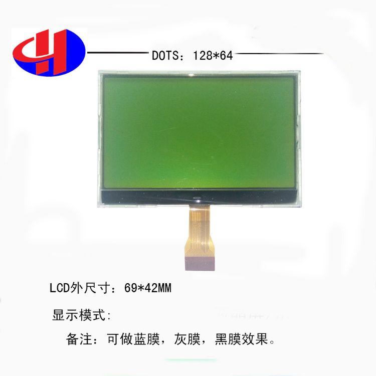 厂家生产摄影器材手持设备lcd12864点阵黄绿全透可按要求开模订做