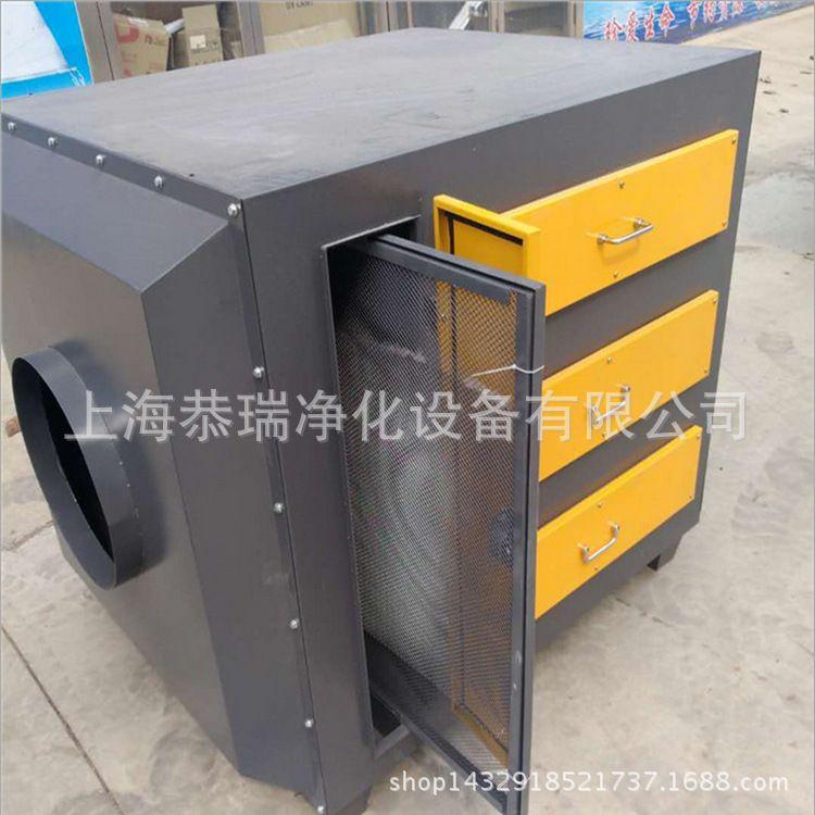 废气处理 工业废气处理 喷漆废气处理设备 净化设备 光氧设备