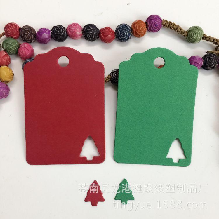 现货 圣诞节亚马逊爆款 镂空小圣诞树牛皮纸吊牌 留言烘焙DIY
