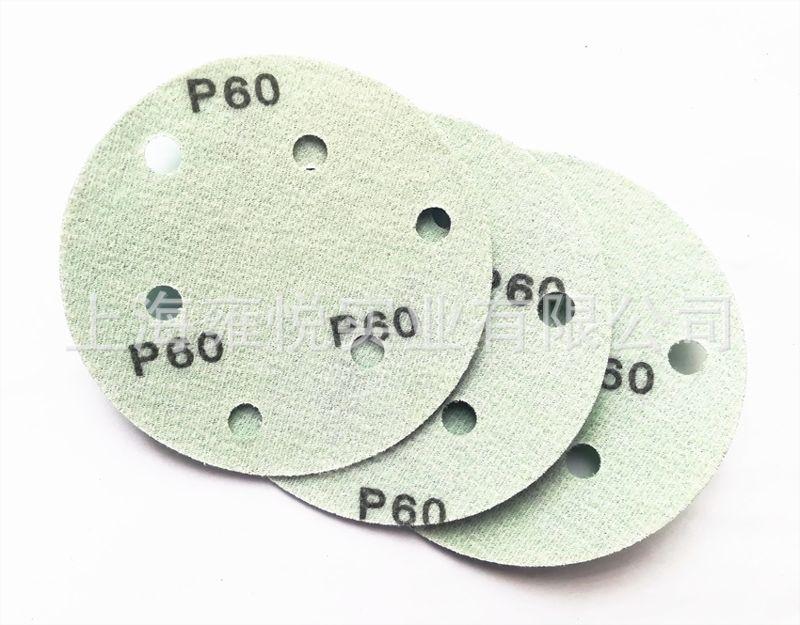 9寸/绿色韩国大明胶膜砂纸/绿砂纸/植绒砂纸/圆盘砂纸/背绒砂纸