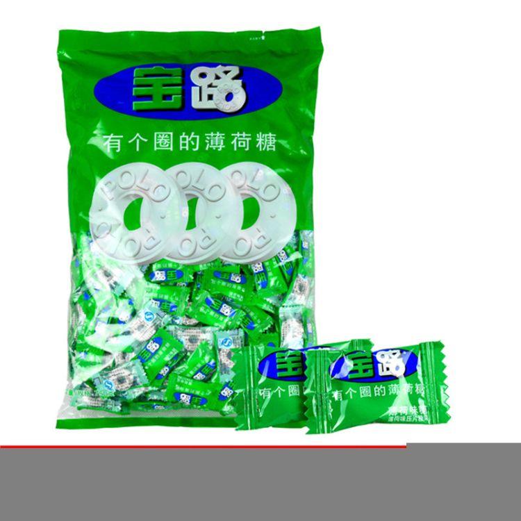 雀巢宝路薄荷糖750g 有个圈的薄荷糖 清凉糖薄荷味