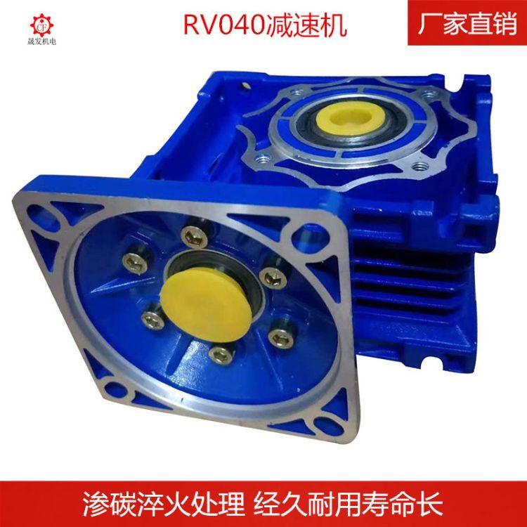 晟发厂家现货涡轮蜗杆减速马达 微型交流电机 大速比电机厂家直销