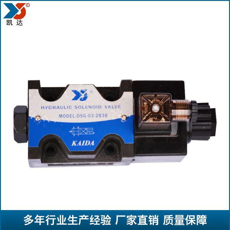 生产供应单头电磁阀门 小型液压电磁阀批发 油路单向阀门定制