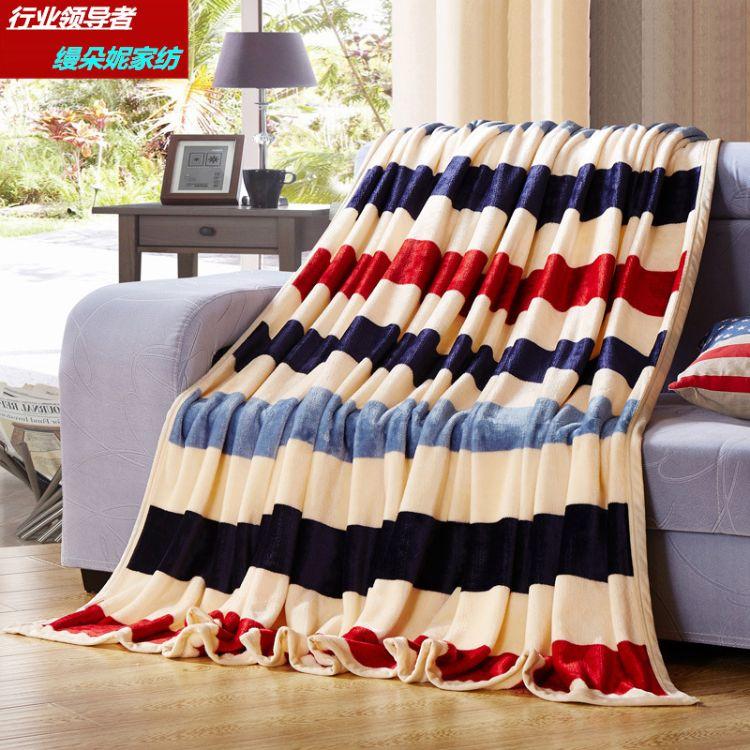 雪貂绒毛毯加厚保暖床单法兰绒毯盖毯秋冬季特价珊瑚绒毯子礼品
