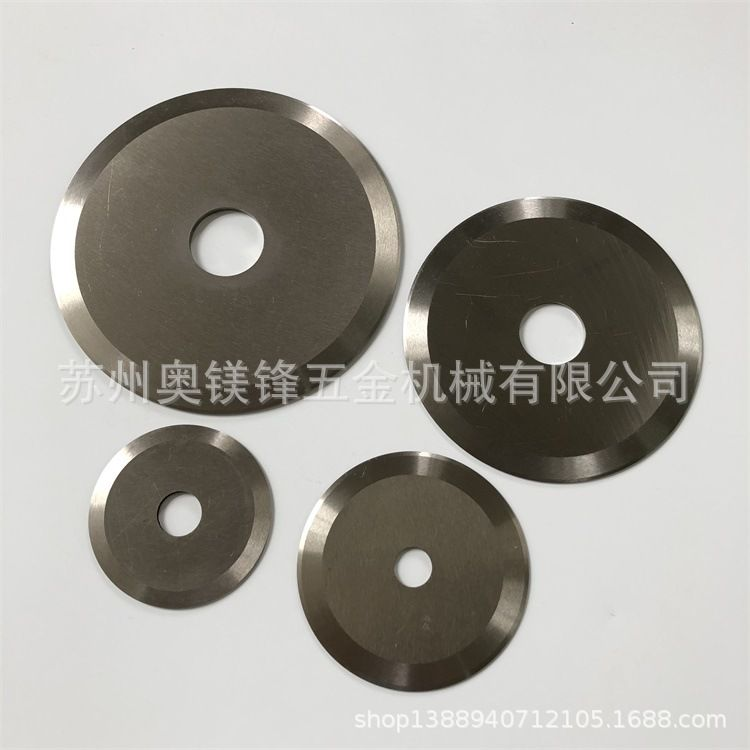 厂家直销铁管 铜管分切机圆刀分剪机刀片金属切割圆刀100*25.4*2