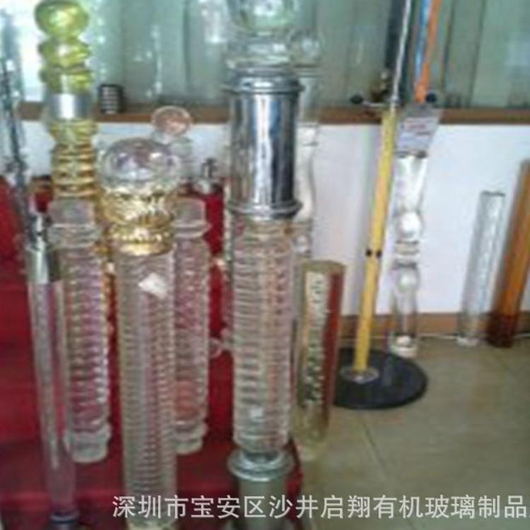 有机玻璃楼梯立柱 水晶楼梯立柱 亚克力楼梯立柱 有机玻璃制品