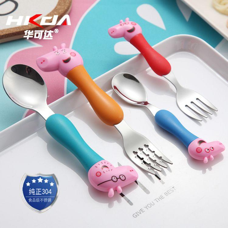 304不锈钢小猪勺子佩琪叉子卡通儿童餐具家用亲子套装四件套