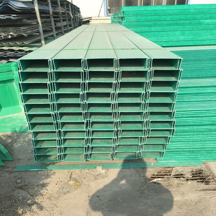 电缆桥架玻璃钢300*100 电力通讯玻璃钢电缆桥架