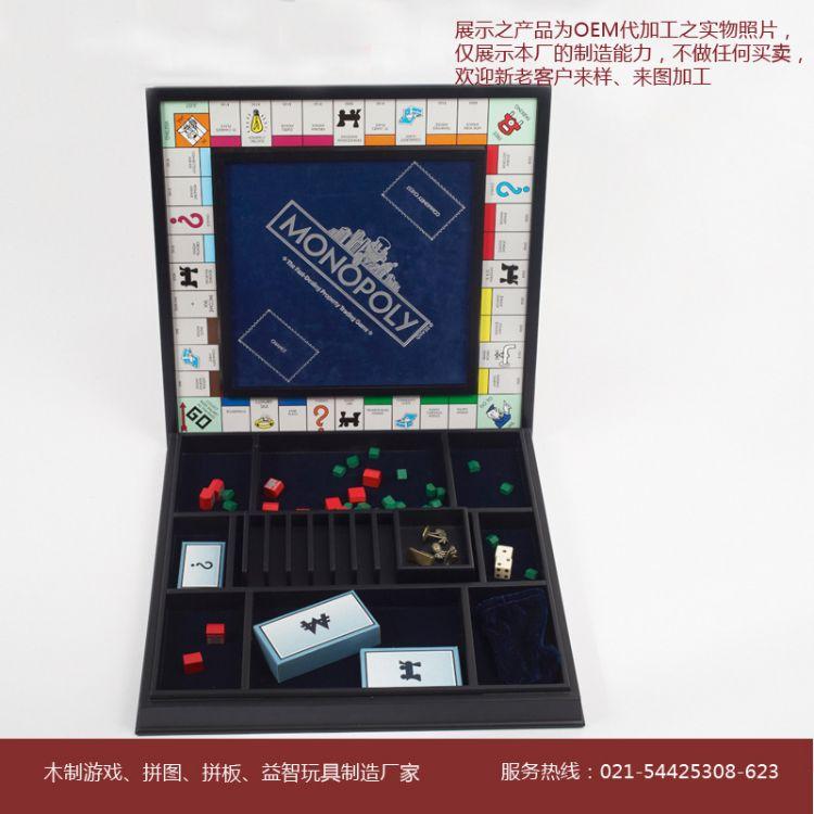上海永兆E-House木制玩具 木制游戏厂家OEM代加工之黑色大富翁
