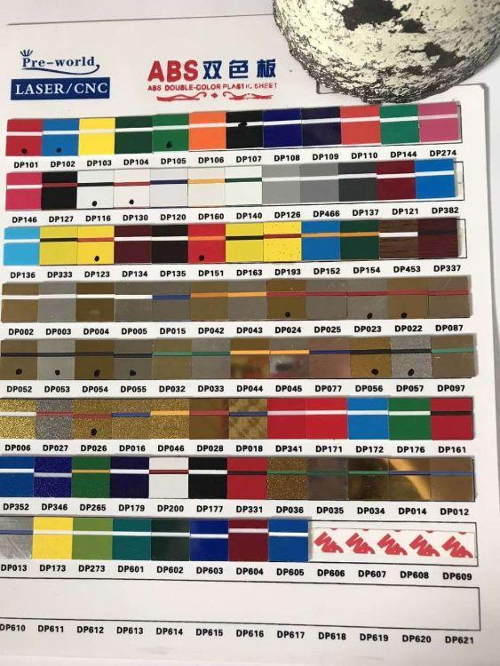 厂家直销标牌双色板abs板广告标牌塑料板abs漏板双色板