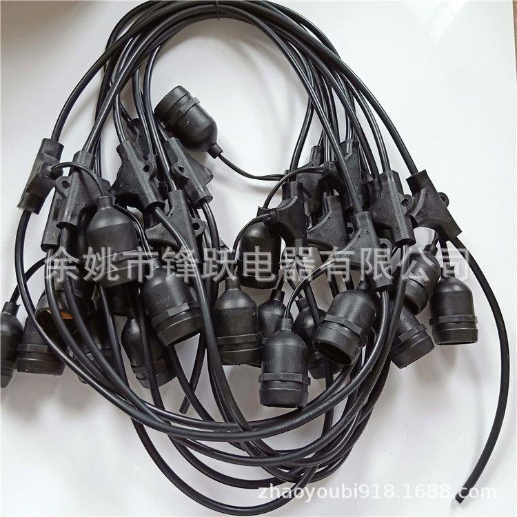 厂家专业生产防水灯串线 E40防水灯头  欧规插头电源线
