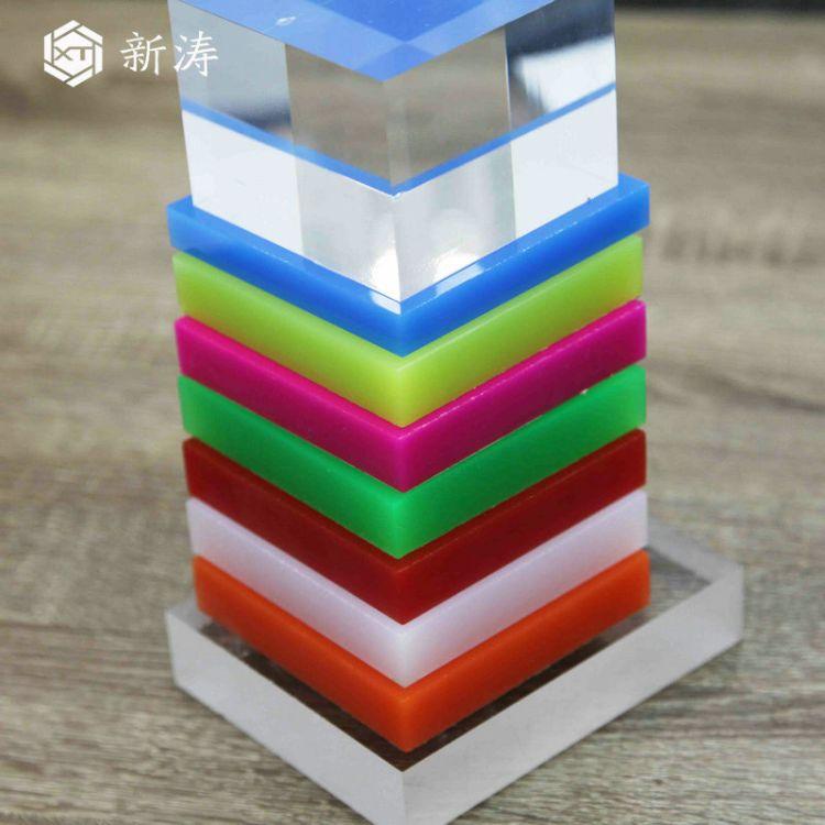 20mm新涛亚克力激光雕刻厚板 彩色PMMA�嚎肆Π宀� 可定制