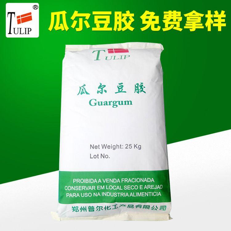 高粘瓜尔豆胶 胍胶 工业级增稠剂粘度