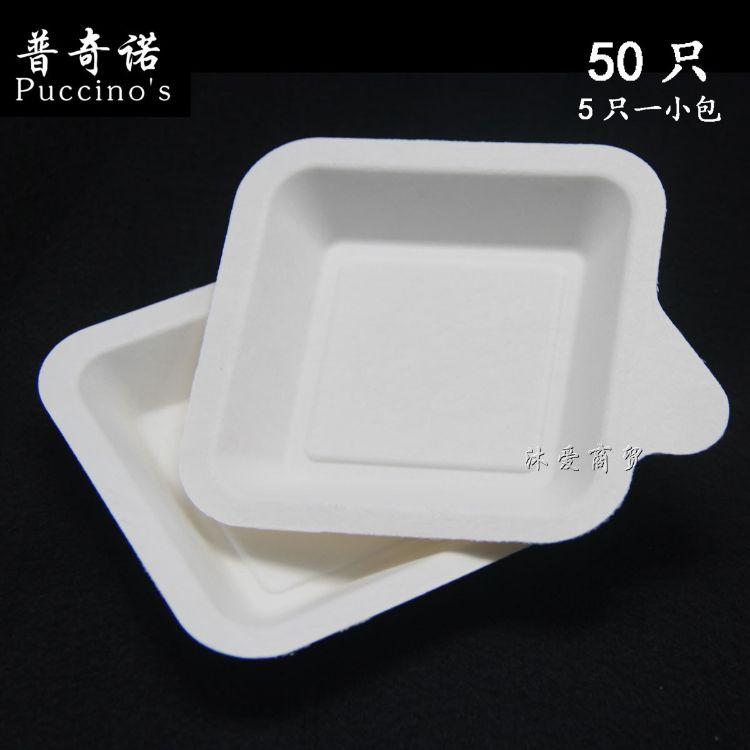 普奇诺方形纸盘小方盘一次性生日蛋糕分餐盘碟子 蛋糕托底托50只