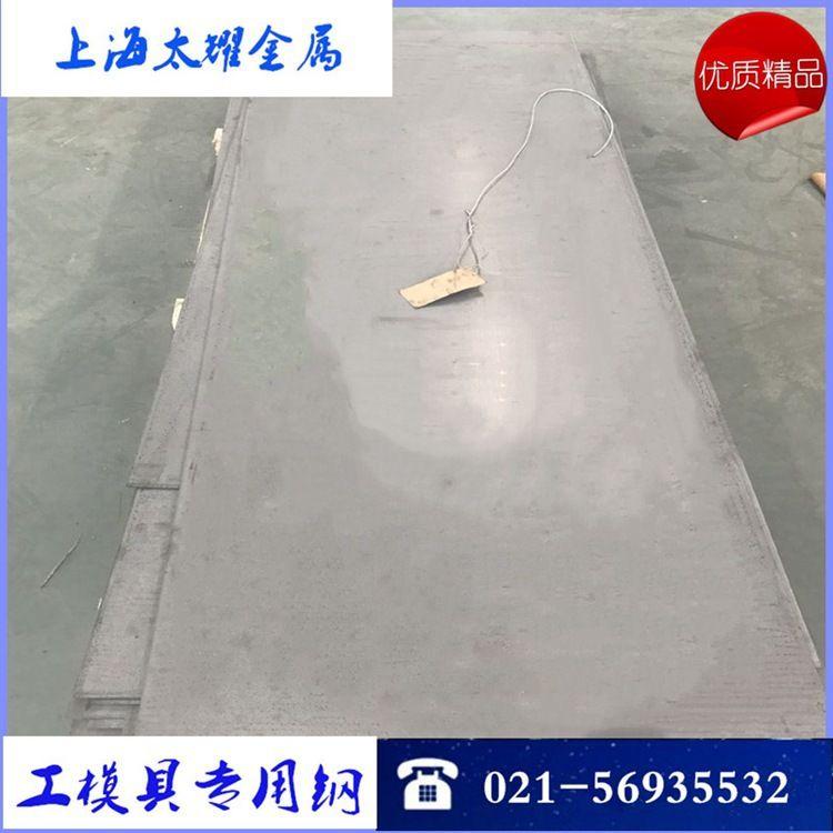 供应D2模具钢板  D2薄板 D2冷轧板  D2板材