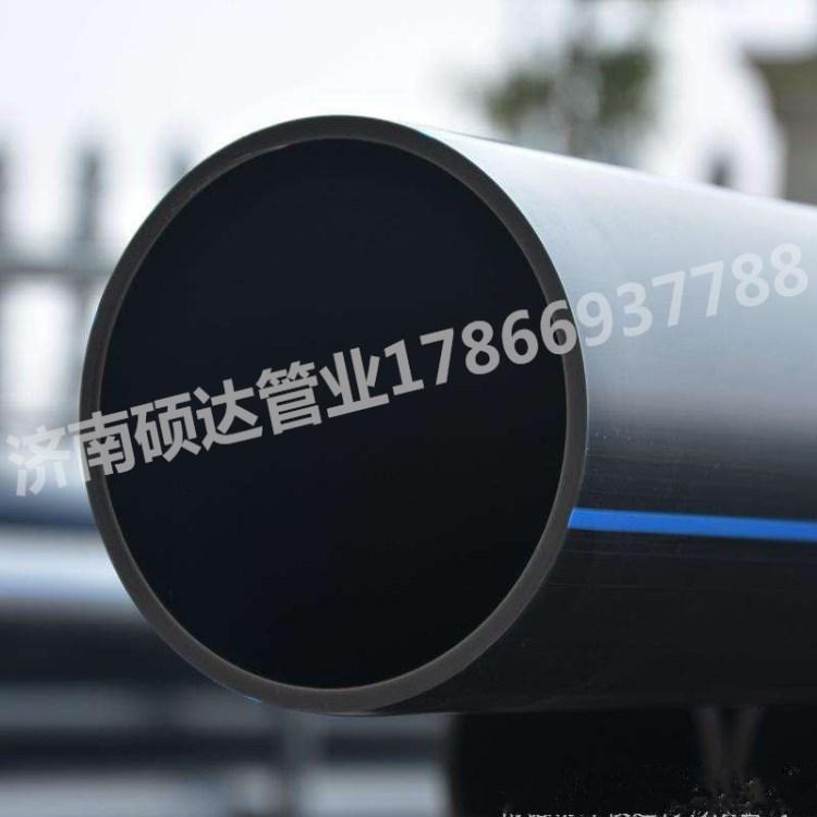 厂家直供硕达pe管hdpe管自来水管pe穿线管 全新料pe给水管