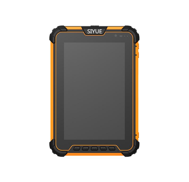 新款RFID八寸工業平板超高頻安卓手持終端pda 手持終端pda