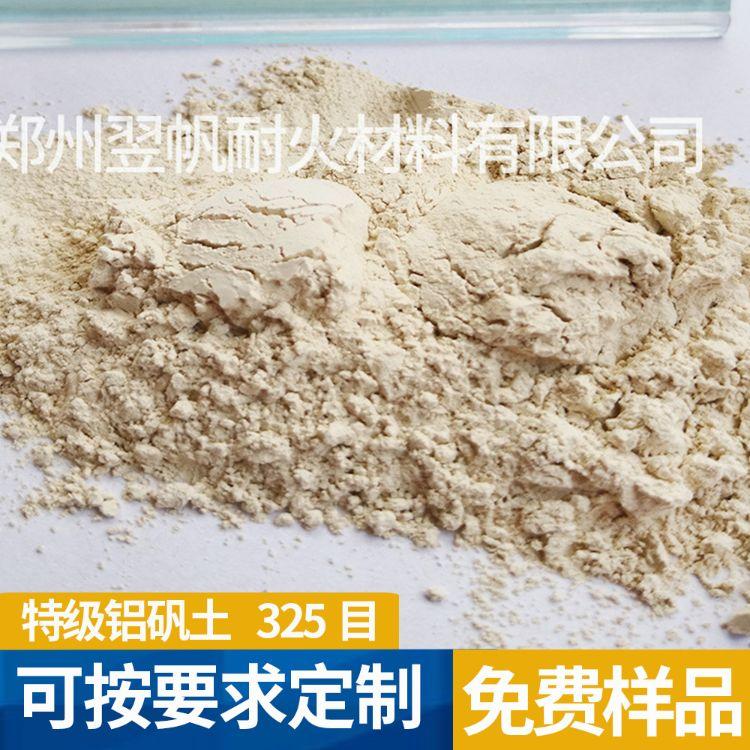 河南郑州厂家精密铸造特级高铝矾土耐火材料325目高铝矾土粉定制