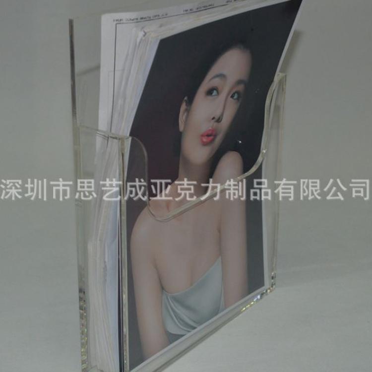 有机玻璃a4插纸盒 定做挂墙式资料盒 亚克力透明折页收纳盒子
