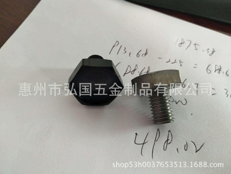 惠州电镀锌镍合金-东莞电镀锌镍合金