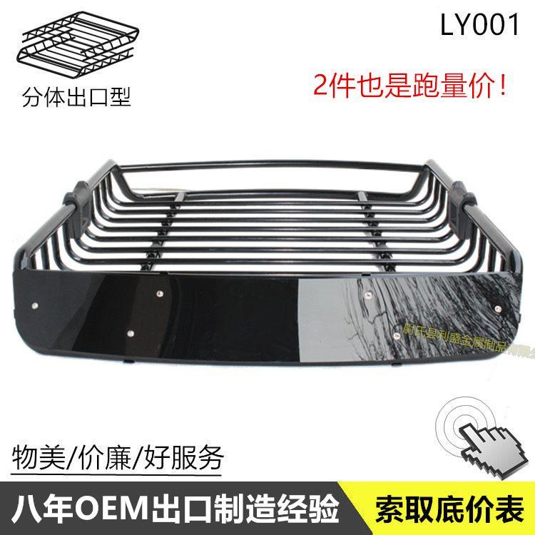 LY001 1.2米 通用车顶行李框 汽车行李架车顶架 suv旅行框 黑色