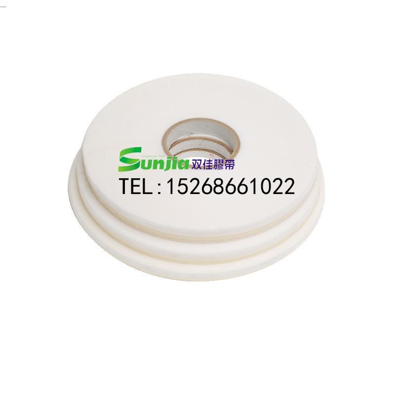 强粘型 PE 封缄胶带T10305 10比普通胶带更粘 用于复合材料贴合