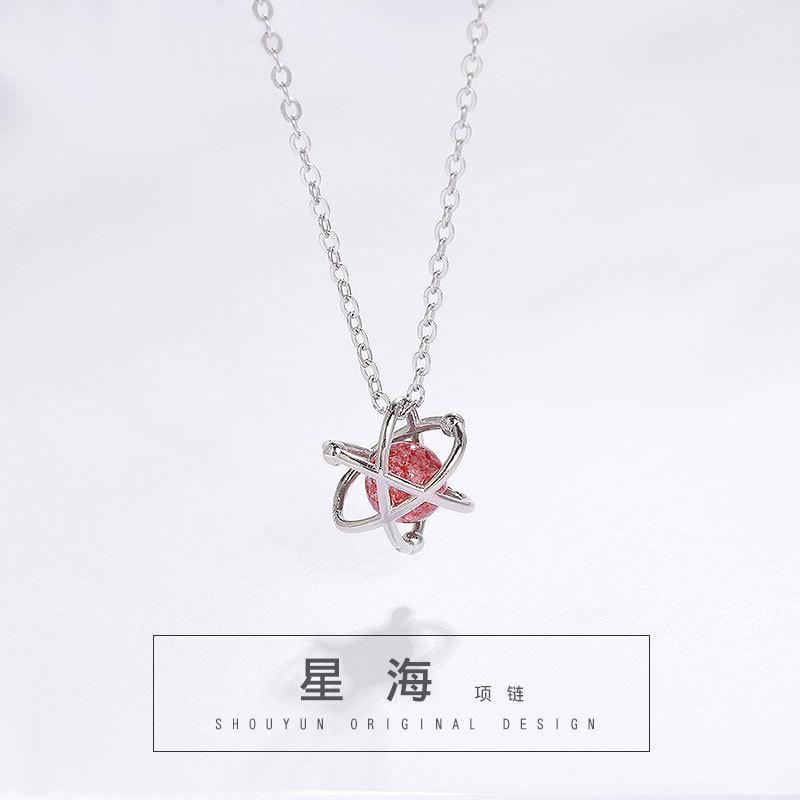 潘释原创星海草莓晶项链女 S925纯银吊坠简约饰品 会动的项链定制