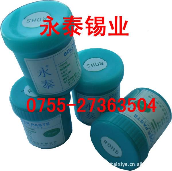 厂价直销无铅中温锡膏-无铅LED专用锡膏SMT锡膏