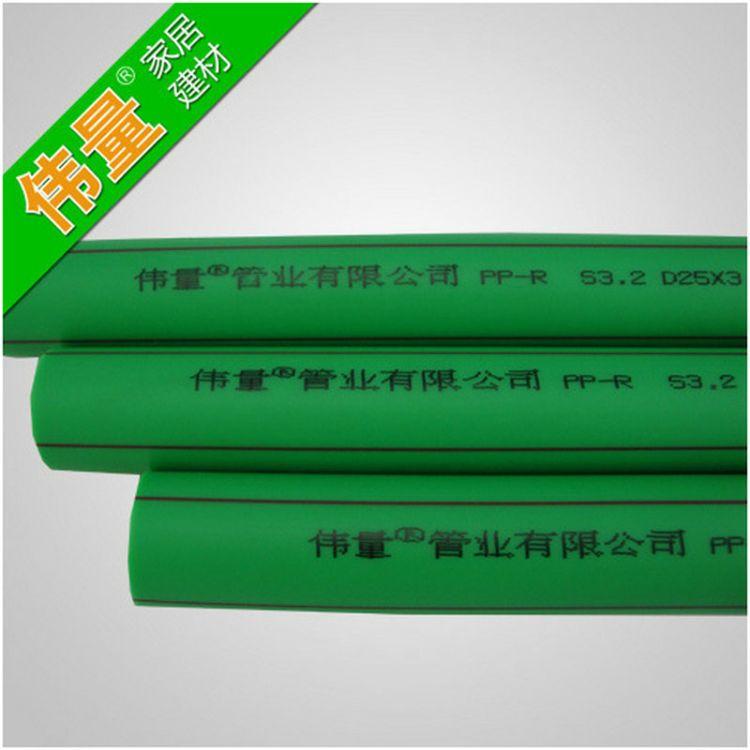 伟量PPR冷水管绿色PPR水管配件 热熔焊接连接管PPR冷热水管批发